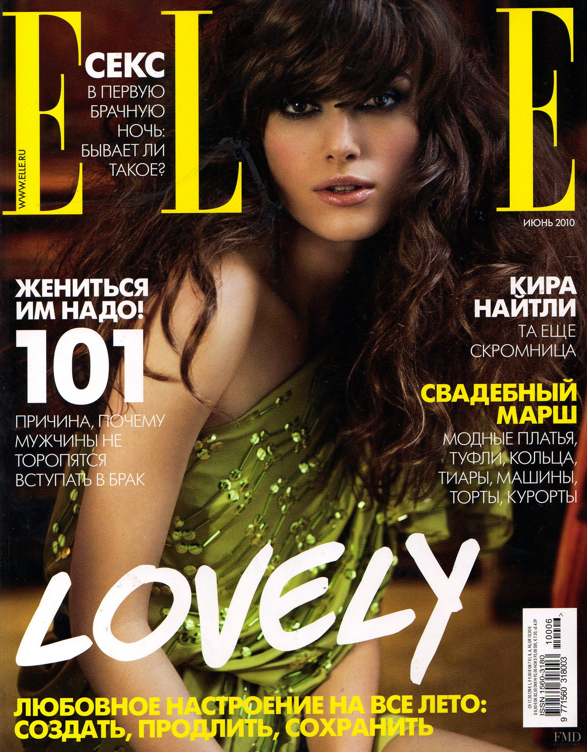 Cover of Elle Russia with Keira Knightley, June 2010 (ID ...