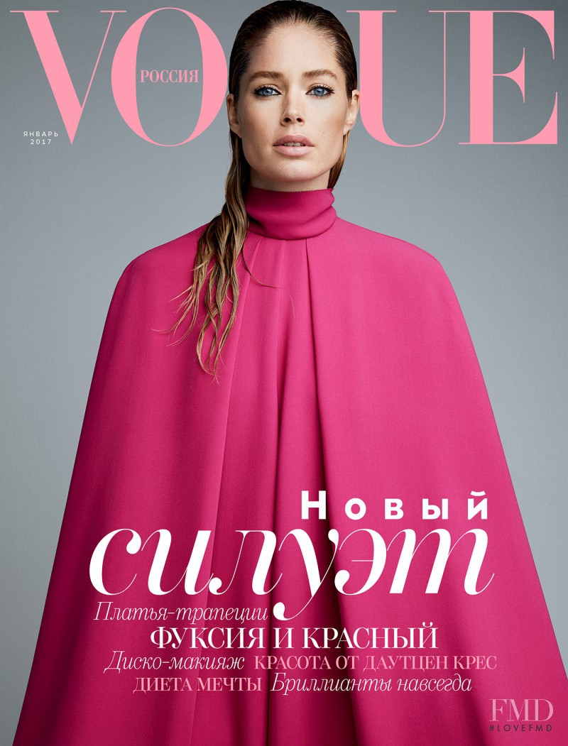 Doutzen Kroes featured on the Elle Russia cover from January 2017