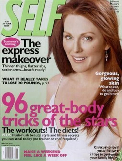 Julianne Moore featured on the SELF cover from May 2004