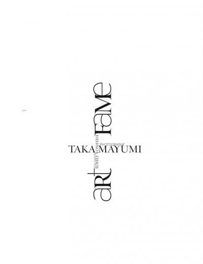 Taka Mayumi