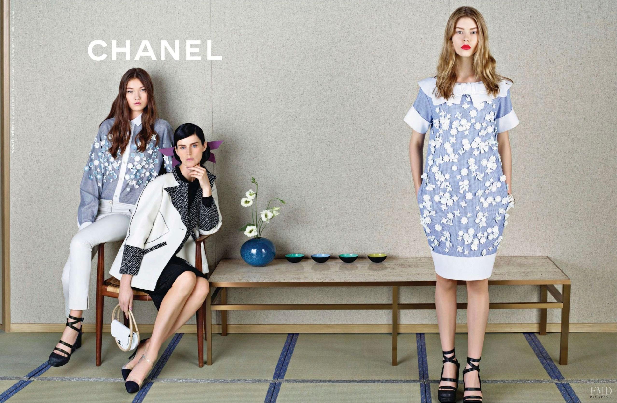Брендовая Одежда Шанель С Доставкой