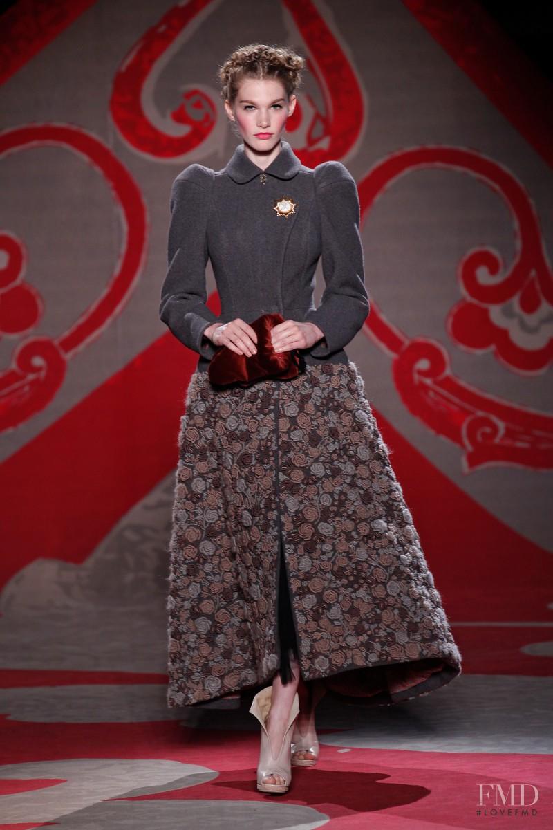 Блузки От Ульяны Сергеенко