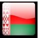 Belarusian