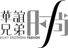 Huayi Brothers Fashion