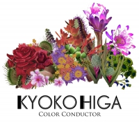 Kyoko Higa