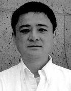 Kin Tsukayama