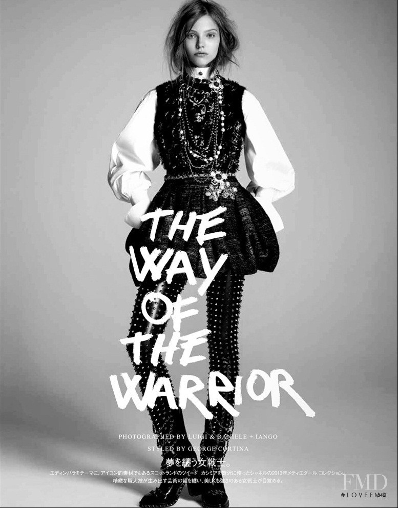 Sasha Luss featured in The Way Of The Warrior, October 2013