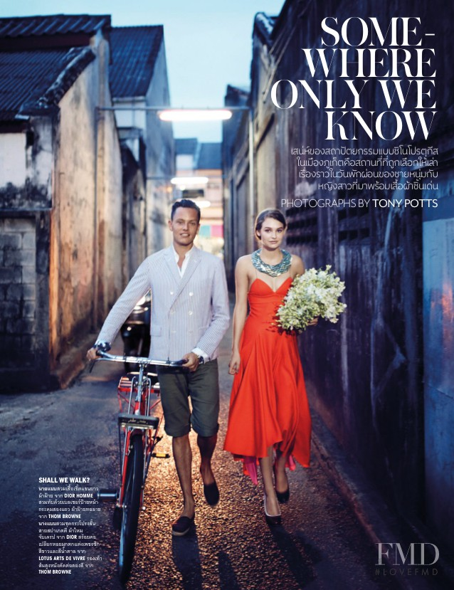 Somewhere Only We Know, January 2014