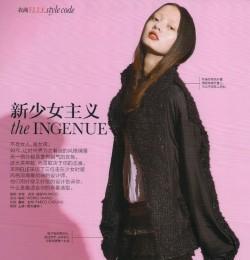 The Ingenue