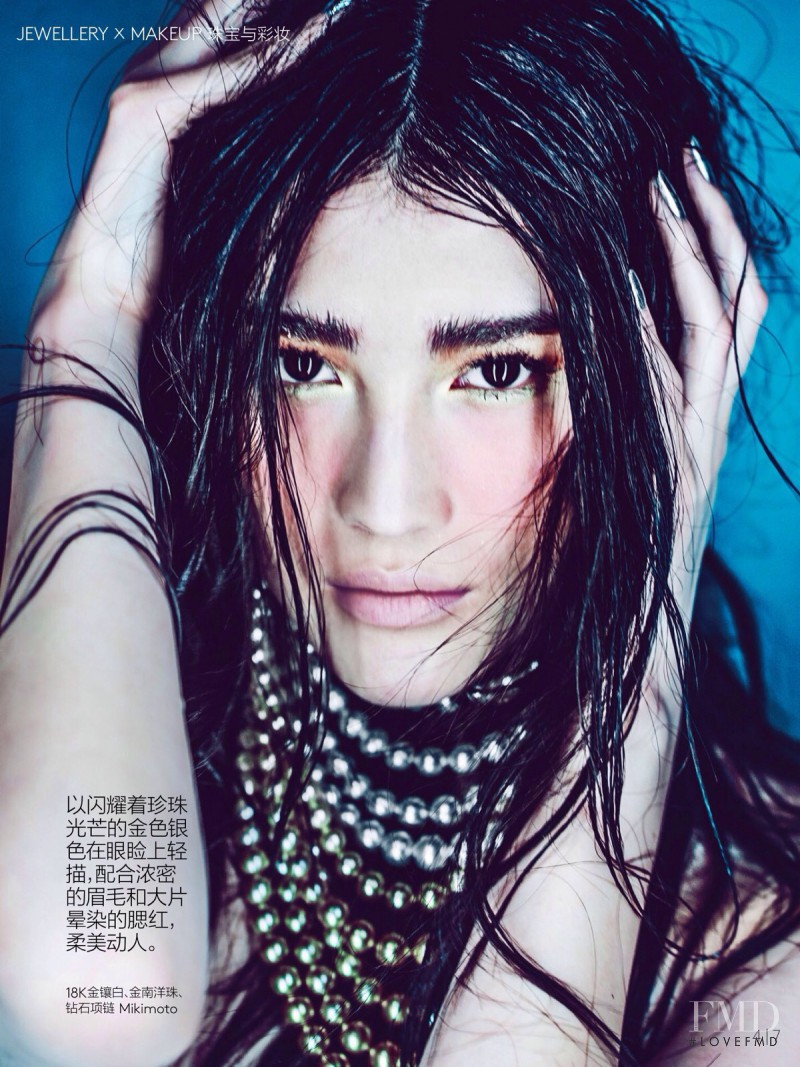 Sui He featured in Gloria Glow, September 2014