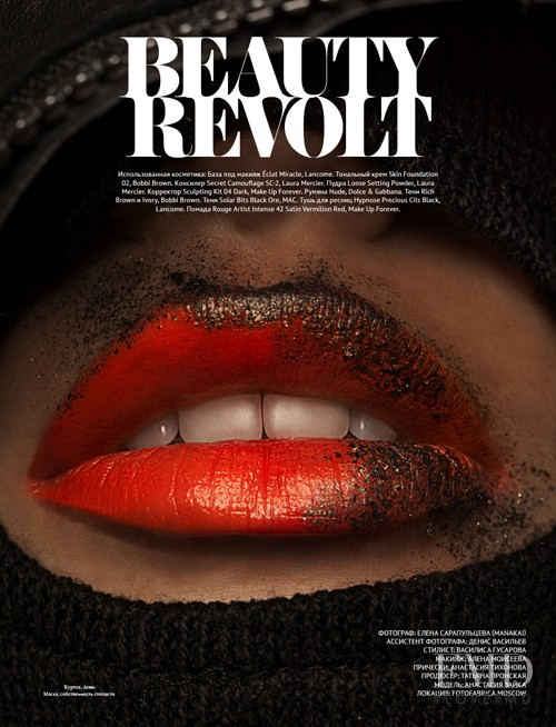 Anastasia Zaika featured in Beauty Revolt, June 2011