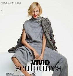 Vivid Sculptures