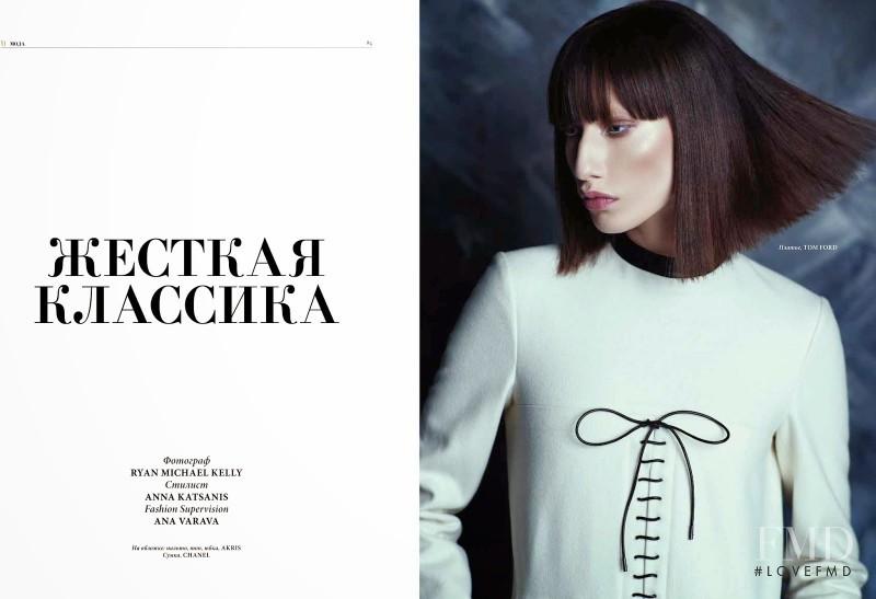 Marina Krtinic featured in Tough Classics, November 2014