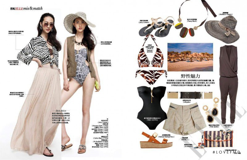 Jiaye Wu featured in Holiday Ready, June 2013