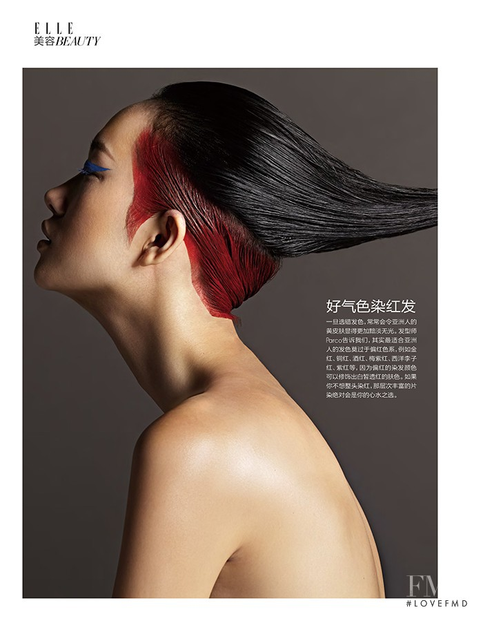 Jiaye Wu featured in To Dye For, September 2014