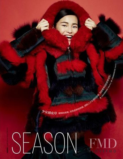 Xin Xie featured in A Fresh Season, September 2015