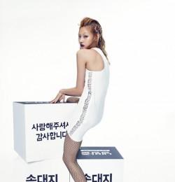 Kim Won Jung, Jung Ho Yeon