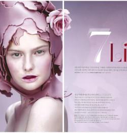 7 Lips