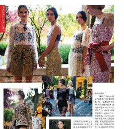 Alta Moda With A Chinese Touch