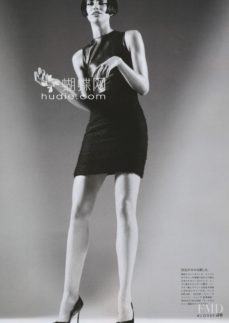 Rianne ten Haken featured in Shape of Things, September 2010