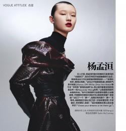 Vogue Attitude
