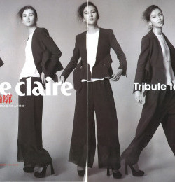 Tribute to Celine