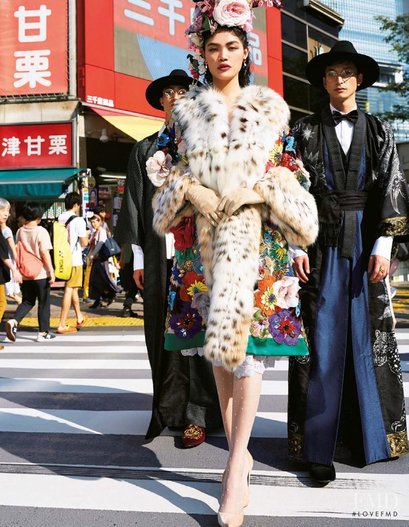Rina Fukushi featured in Alta Moda per le Strade di Tokyo, January 2018