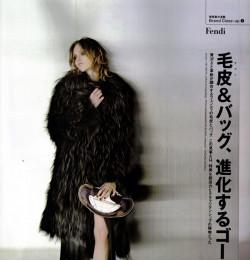 Fur & Bag, Evolving Gorgeous