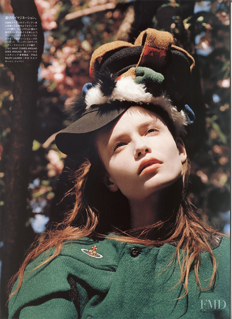 Natasha Poly featured in British Rules, October 2006