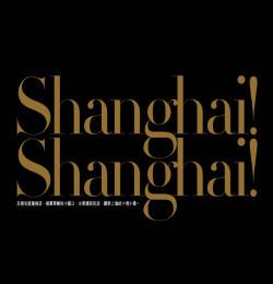 Shanghai! Shanghai!