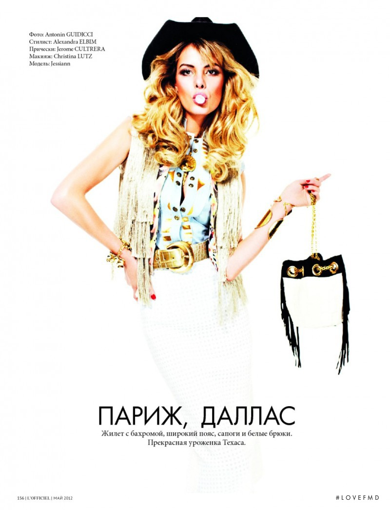 Jessiann Gravel Beland featured in Paris Dall, May 2012