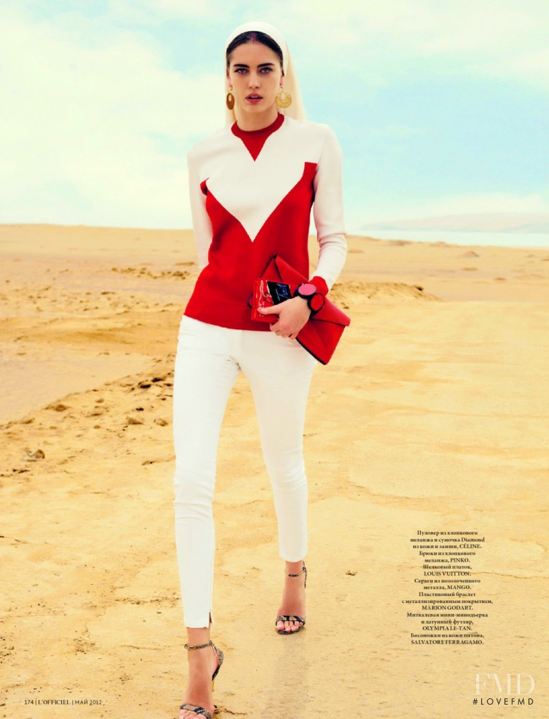 Nadja Bender featured in Red Thread, May 2012