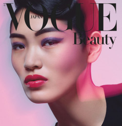 Vogue Beauty: Current Colours