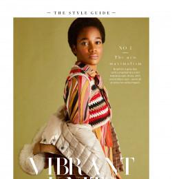 Vibrant Knit