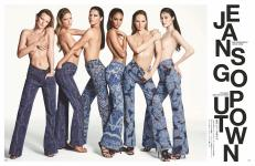 Jeans Go Upwork