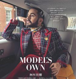 Model\'s Own