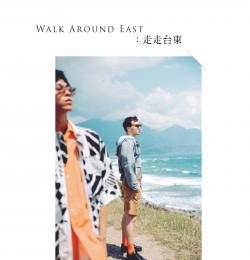Walk Around East