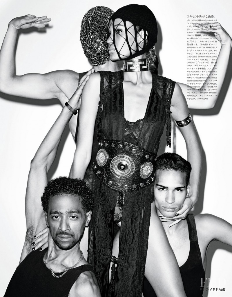Joan Smalls featured in How To Vogue For Vogue, January 2013