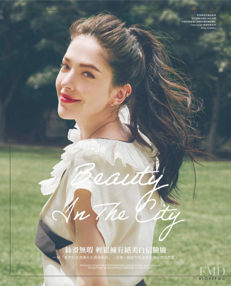 Beauty in the city, September 2020