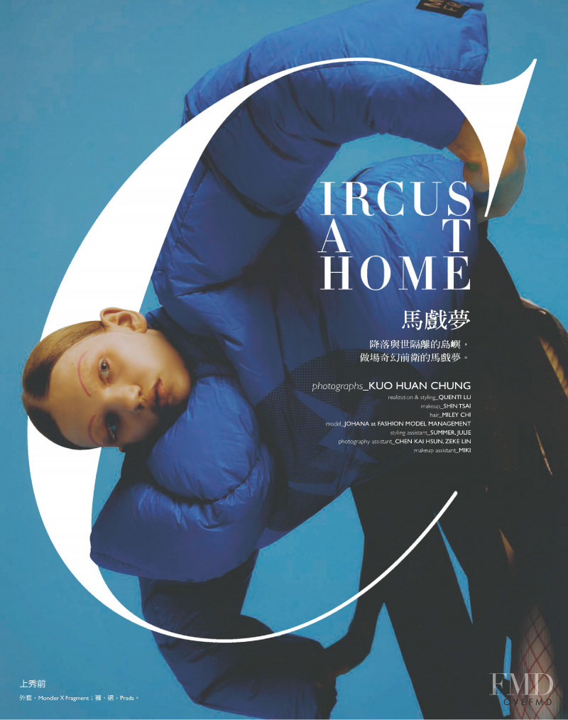 Circus At Home, August 2020
