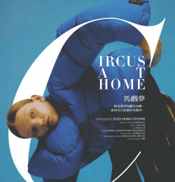 Circus At Home