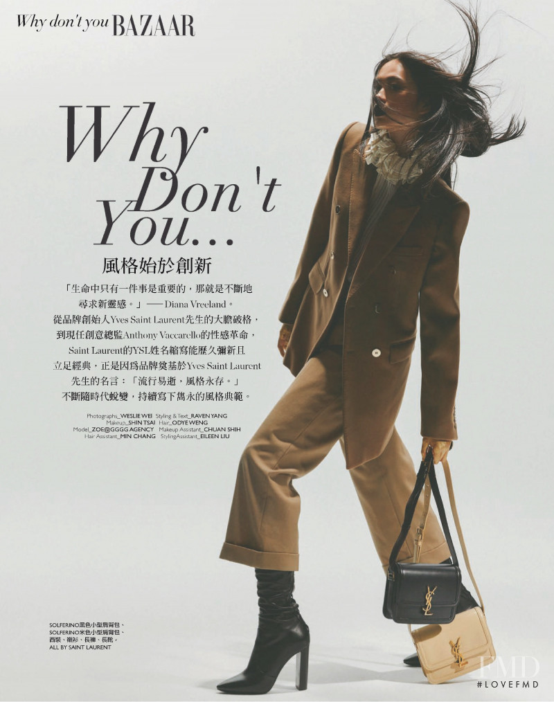 Why Don\'t You ..., August 2020