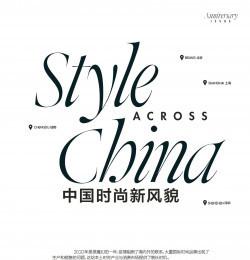 Style Across China