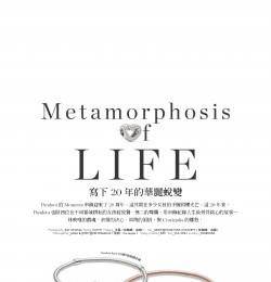 Metamorphosis of Life
