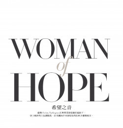 Woman of Hope