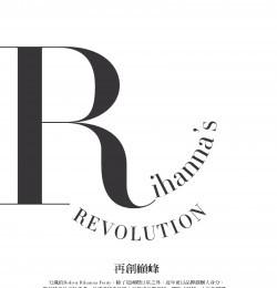 Rihanna\'s Revolution
