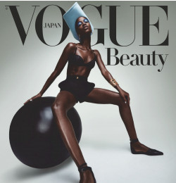 Vogue Beauty: The Appeal of Beautiful Legs