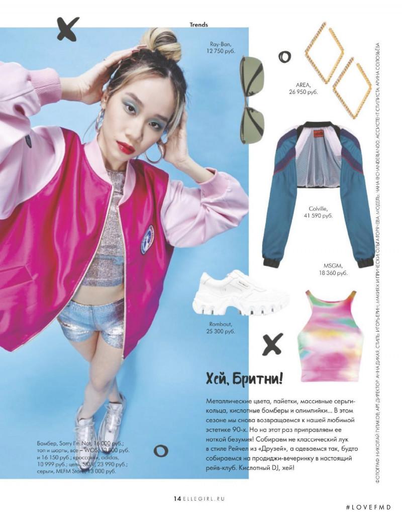 Style, April 2021