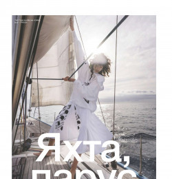 Yacht, sail