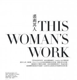 This Woman\'s Work